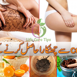 Home-remedies-for-Cellulite-Treatment-in-urdu