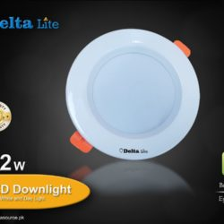 Downlight new png file deltalite