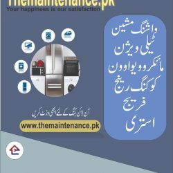 Home Appliances update