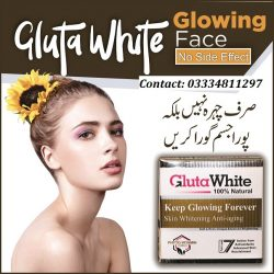 best_anti_aging_treatment_in_cheap_price