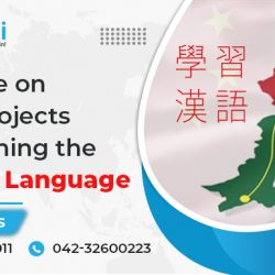 Leverage-on-CPEC-Projects-via-Learning-the-Chinese-Language