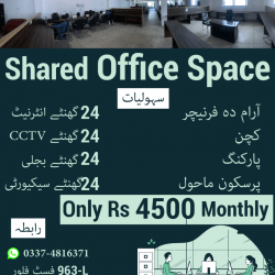 8-shaired-office