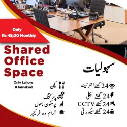 share office space-min